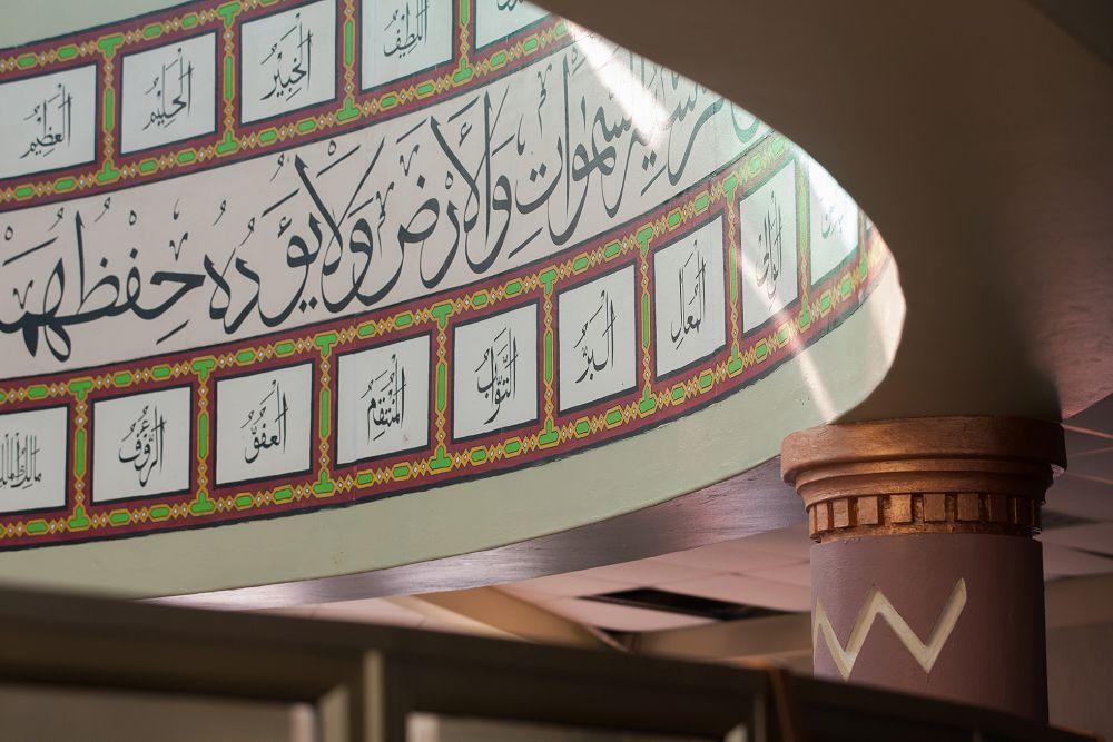 cape-town-city-muslim-wedding 027